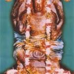 Bhudan - Thiruvenkadu