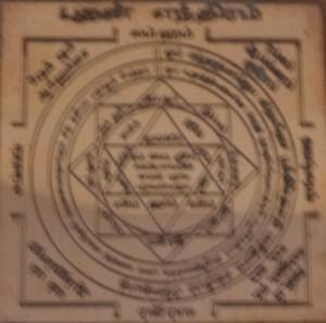 Budhan Yantra - Budha Yantra - Mercury Yantra (Navagraha Yantra)