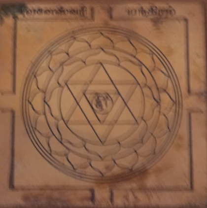 Bhuvaneswari Yantra - Devi Yantras