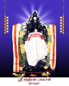 Chandran - Thingaloor - Chandra Gayatri