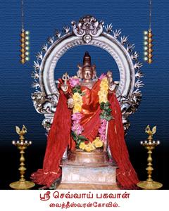 Chevvai - Angarakan - Vaitheeswaran Koil