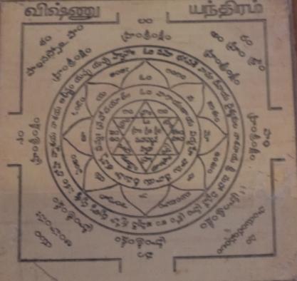 Vishnu Yantra