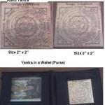 Yantra in Wallet