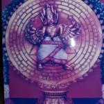 chakrathalwar Thirumogur