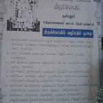 kuchanoor10