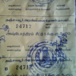 Thiruvisainallur Chatur Kala Bhairavar2