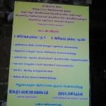 Thiruvisainallur Chatur Kala Bhairavar3