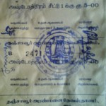 Thiruvisainallur Chatur Kala Bhairavar6