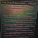Thriunaraiyur Mangala Shani 3