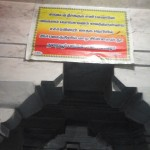Thriunaraiyur Mangala Shani2