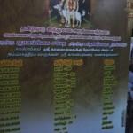 ammachanthiram kaala bhairavar3