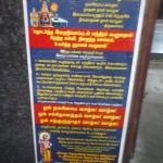 thirucharai2