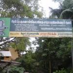 thirucherai5