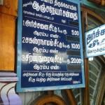 Namakkal-Aanjaneyar-16thMay2015-3