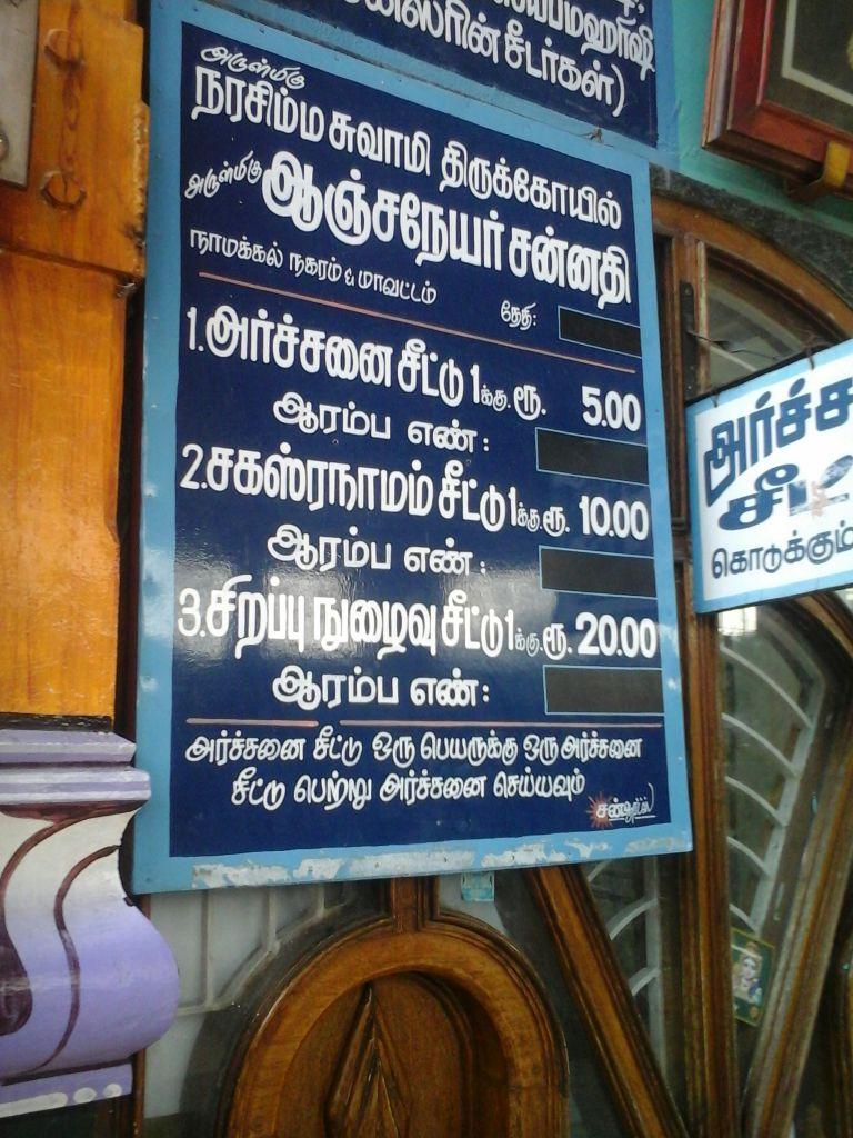 sani peyarchi palangal 2017 to 2020 in tamil pdf
