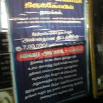 Namakkal-namagirithayar-Narasimhar-16thMay2015-2