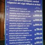 Namakkal-namagirithayar-Narasimhar-16thMay2015-3