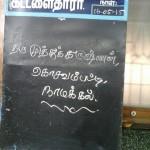 Namakkal-namagirithayar-Narasimhar-16thMay2015-6