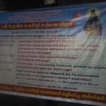 Panchavarnaswamy20June15-1