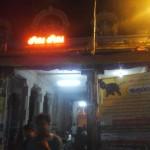Panchavarnaswamy20June15-5