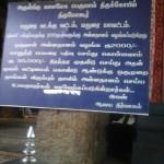 ThirumogurChaktrathazhwar6June15-2