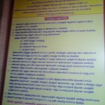 ThirumogurChaktrathazhwar6June15-4