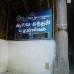 ThirumogurChaktrathazhwar6June15-5