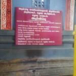 ThirumogurChaktrathazhwar6June15-6