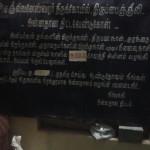 Thirupanjeeli-YamaDharmatemple-9thMay2015-5