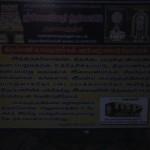 Thirupanjeeli-YamaDharmatemple-9thMay2015-7