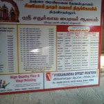 Chaturkalabhairavar5thSep-2