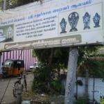 Chaturkalabhairavar5thSep-4