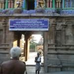 Chaturkalabhairavar5thSep-7