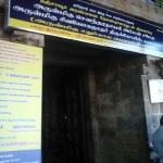 Chaturkalabhairavar5thSep-9