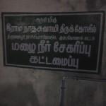 Mangalasani15Aug-1