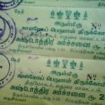 thirumogurchakrathalwar3-19thsep15