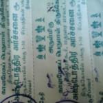 thirumogurchakrathalwar4-19thsep15