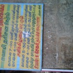 thirumogurchakrathalwar8-19thsep15