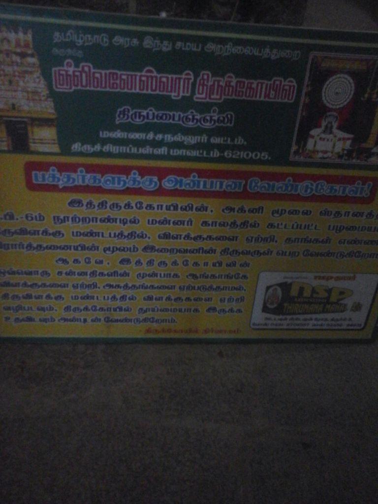 Yama dharmaraja temple in bangalore dating 3