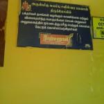 Kuchanoor_saniswarar_10thoctober_1