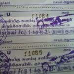 Kuchanoor_saniswarar_10thoctober_3
