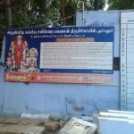 Kuchanoor_saniswarar_10thoctober_4