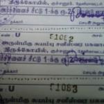 Kuchanoor_saniswarar_10thoctober_5