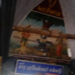 Thirucherai_Rina_vimochana_Kaala_Bhairavar_26thSep_11