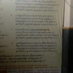 Thirucherai_Rina_vimochana_Kaala_Bhairavar_26thSep_13