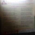 Thirucherai_Rina_vimochana_Kaala_Bhairavar_26thSep_15