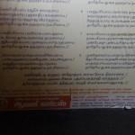 Thirucherai_Rina_vimochana_Kaala_Bhairavar_26thSep_8