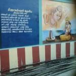 Thirukollikadu_pongu_saniswarar_17thOct_3