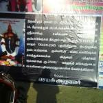 Thirukollikadu_pongu_saniswarar_17thOct_4