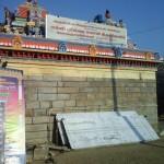 Thirukollikadu_pongu_saniswarar_17thOct_7